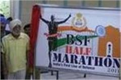 half marathon organized on 22nd october in memory of martyrs