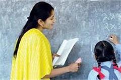 himachal government gave diwali gift to pta teachers  know what