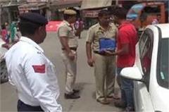 police screws on traffic rules breakers