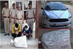 weed found in luxury car two smugglers arrested