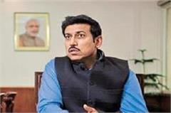 gurdaspur bypoll will be a milestone rathore