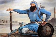 amarinder congratulated the people birth anniversary baba banda bahadur