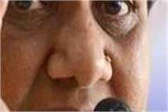 bhima koregaon violence mayawati attends bjp rss responsible