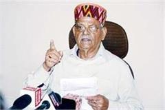 disclosure of sukhram  said virbhadra blackmailer leader  money kept in my house