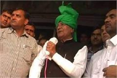 chautala says even if i have to break the prison