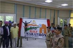 half marathon dedicated to martyrs was organized