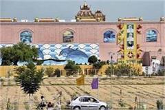 devotees of ram rahim will not celebrate diwali