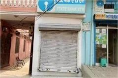 37 lakhs flyover including atm and battery store looted