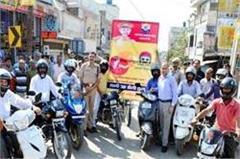 himachal police s new initiative wearing helmet to husband see moon in sieve
