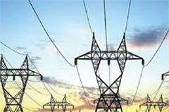 powercom runs 9 out of 10 units of ropar and lohar mohabbat