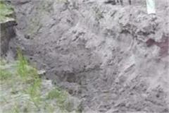 madhya pradesh  four children die due to quarrying