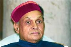 dhumal took a pinch on chief minister s tweet read what he said