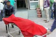 accident with couple on sach chamba road  wife get painful death