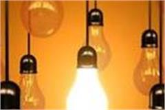 up today pay the outstanding electricity bill in easy installments