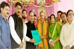 indore  manohar  azad elections will not fight