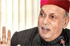 tweet dhumal demands proper help from yogi s school children