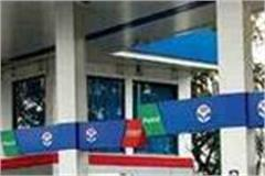 petrol pump will remain closed from midnight on october 12 in haryana