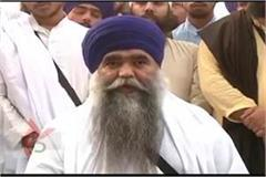 punjabi language will be given top position khalsa