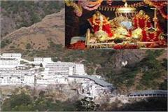 arrangement of anchor for devotees not to visit mata vaishno devi
