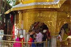 devotees being robbed in the name of worship in this famous shaktipeeth