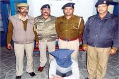police get big success  fourth accused arrested in atm robbery
