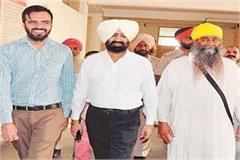 baba hardeep singh sent mahiraj to judicial custody for 14 days
