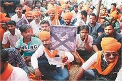 ban on film before release in punjab madhya pradesh and rajasthan