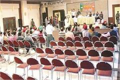 anniversary of the ban on bondage vijay sampla heard the merchants