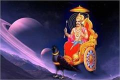shani shukdham temple raipur rasulpur today celebrated the amavasya