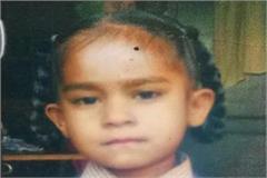 5 year old girl dies of dengue