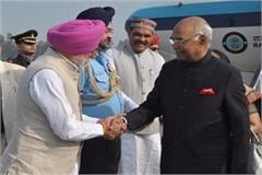 cabinet minister rana gurjeet singh congratulated president on adampur