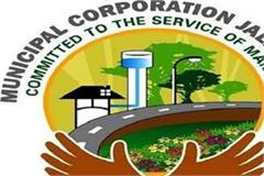 corporation contractor can boycot tenders