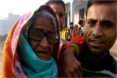 80 year old woman voted in mathura