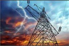electricity generation of hydel projects increased by 23 percent in punjab