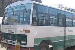 without root permit dust  hrtc buses