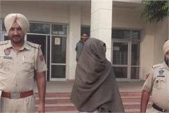 shooter bittu singh sent to judicial custody