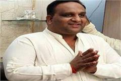 bjp leader pradip singh in judicial custody for 14 days