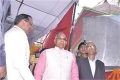 governor inaugurates pure ever water tanki at jairam ashram
