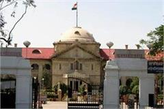 allahabad high court restricts sale and use of pan gutka