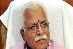 haryana prepares to remove caste and religion columns from form