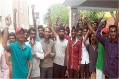 patriotic fishermen did not make slogans of zindabad pakistan