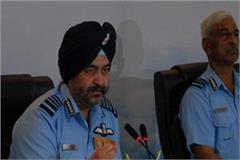 air chief martial