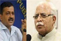 due to the smuggling in the capital area  kejriwal will meet khattar today