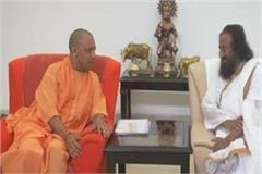 shree shree ravi shankar meets cm yogi to reconcile ram temple