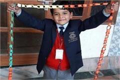 pradyuman murder case ryan international school class