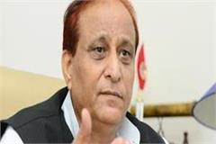azam khan gets relief from allahabad hc