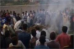 pihova funeral murdered three children