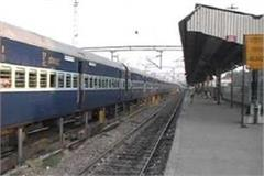 acm reviewed the sanitation  at the city station