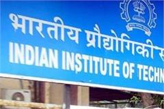 4 indian institutes in top 20 of brics