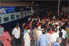 himalayan queen express emergency brake passanger injured